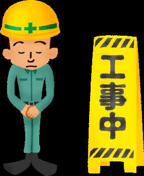 任意団体 木造住宅デザイン研究会ユア・ホーム